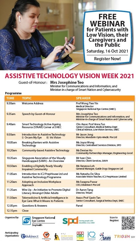 Assistive Technology Vision Week 2021