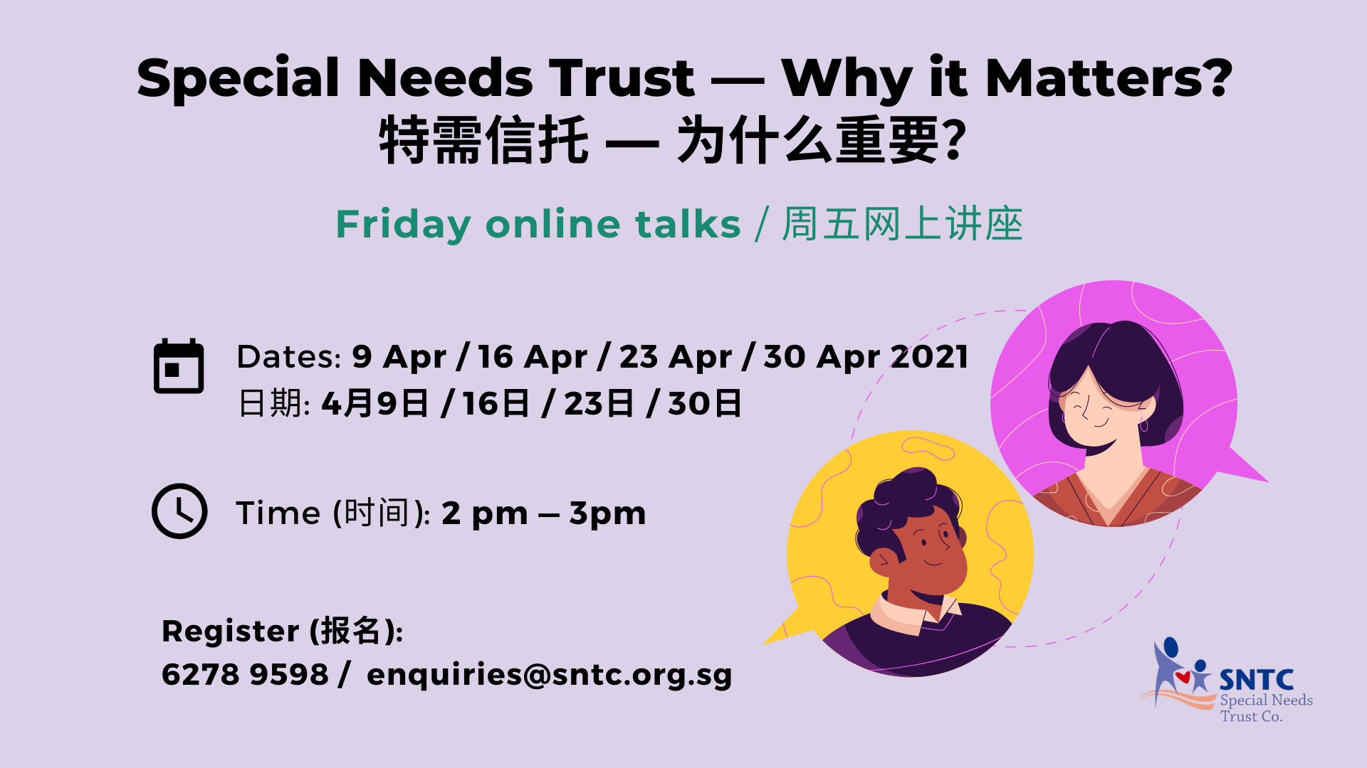 Weekly Online Talks: Special Needs Trust – Why It Matters? (特需信托 – 为什么重要?) - 9, 16, 23 And 30 Apr