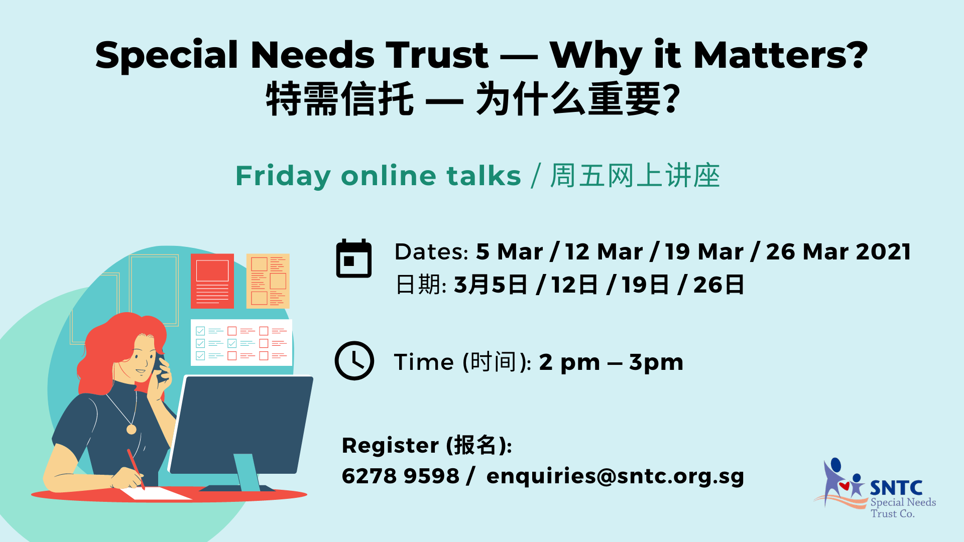 Weekly Online Talks: Special Needs Trust – Why It Matters? (特需信托 – 为什么重要?) - 5, 12, 19 And 26 Mar