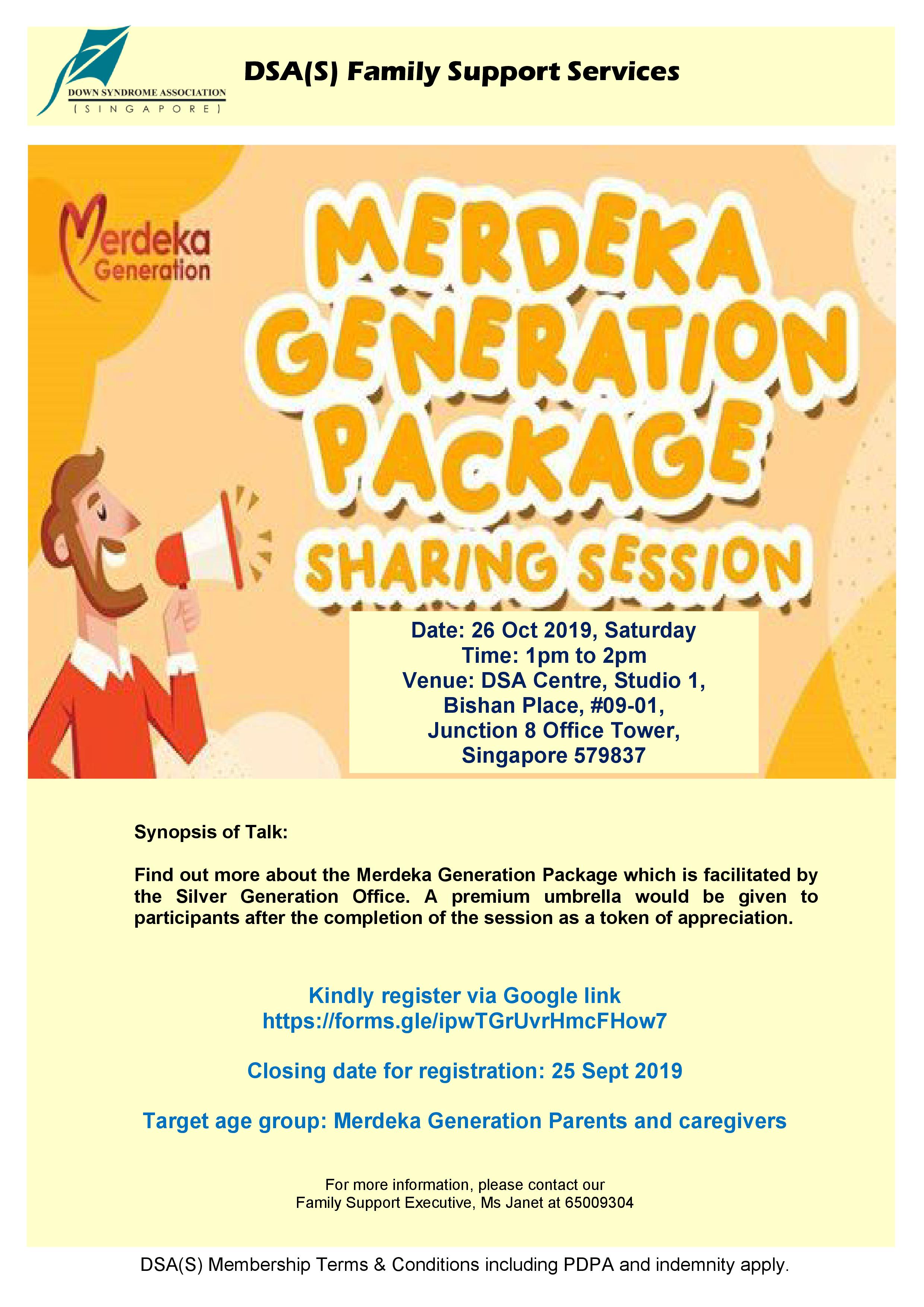DSA Workshop - Merdeka Generation Package Sharing Session
