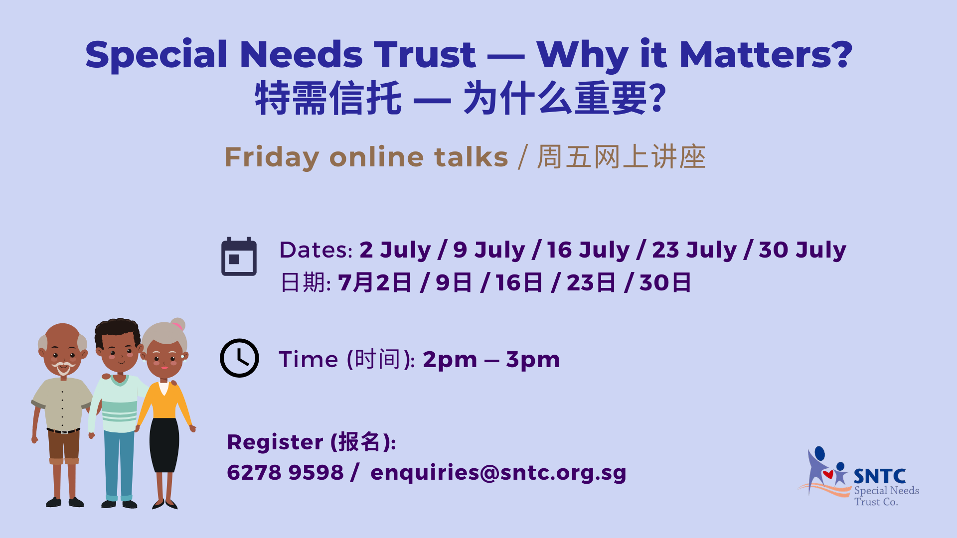 Weekly Online Talks: Special Needs Trust – Why It Matters? (特需信托 – 为什么重要?) - 2, 9, 16, 23, 30 July 2021