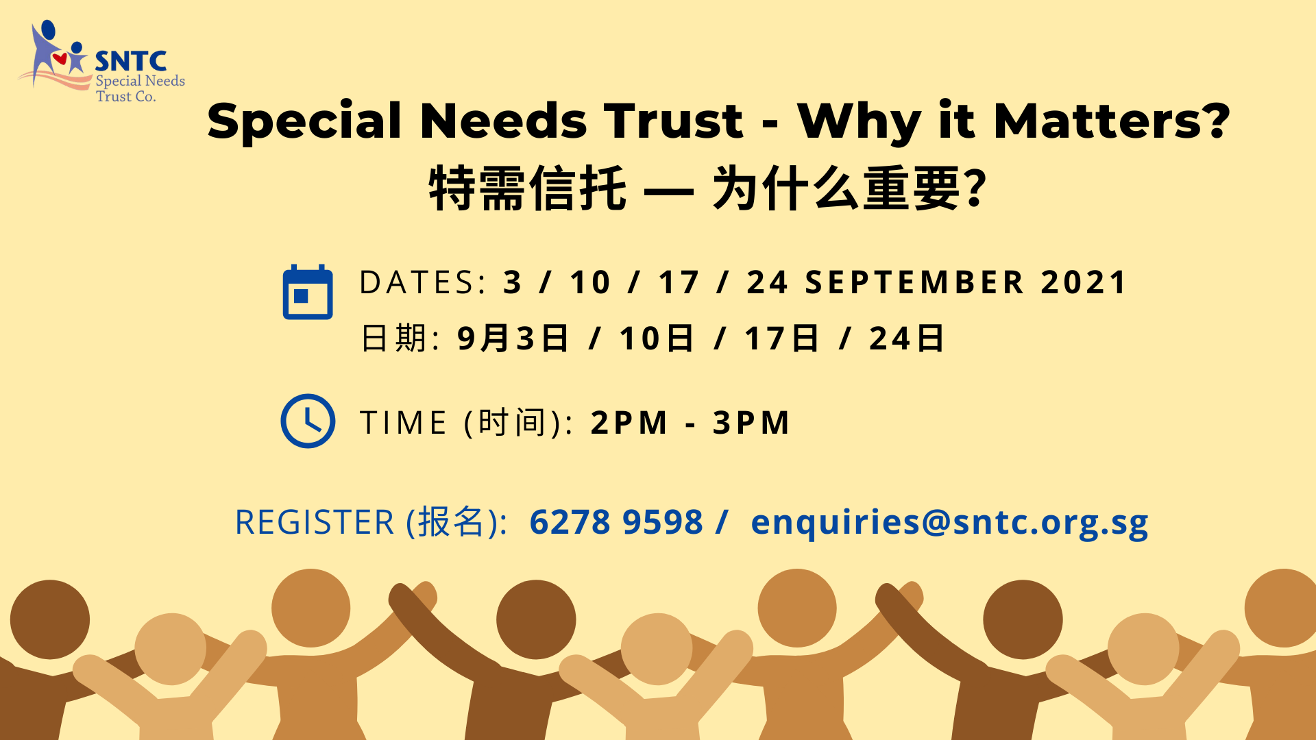 Weekly Online Talks: Special Needs Trust – Why It Matters? (特需信托 – 为什么重要?) - 3, 10, 17, 24 September 2021