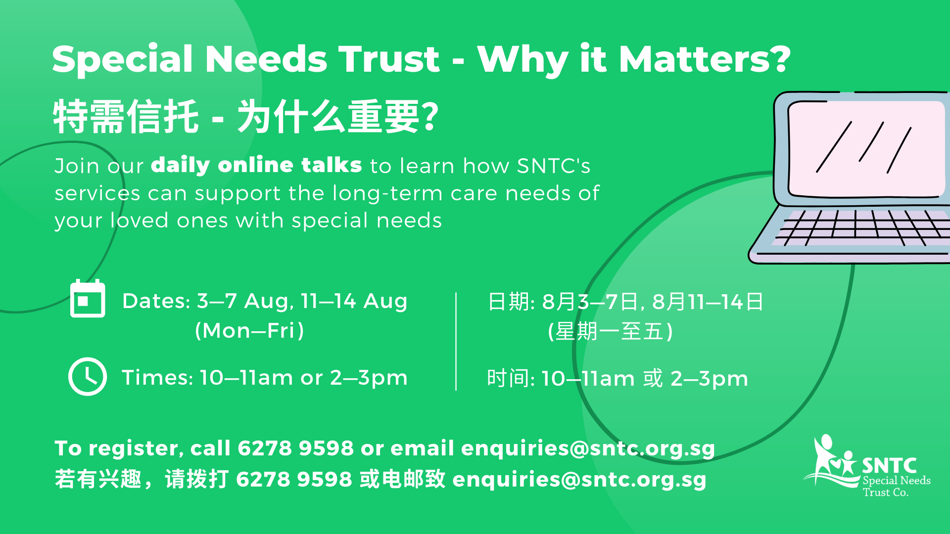 Daily Online Talks: Special Needs Trust – Why It Matters? (特需信托 – 为什么重要?)