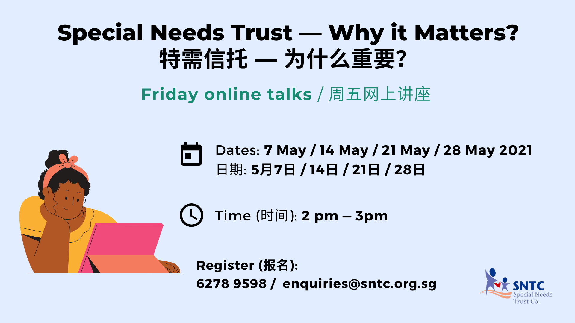 Weekly Online Talks: Special Needs Trust – Why It Matters? (特需信托 – 为什么重要?) - 7, 14, 21 And 28 May